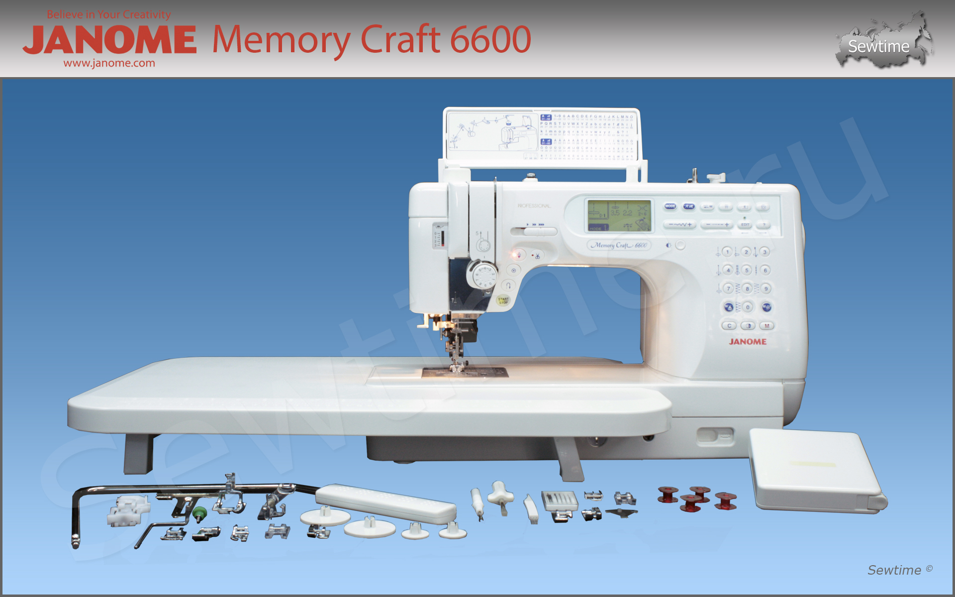 janome memory craft 6600p mc 6600