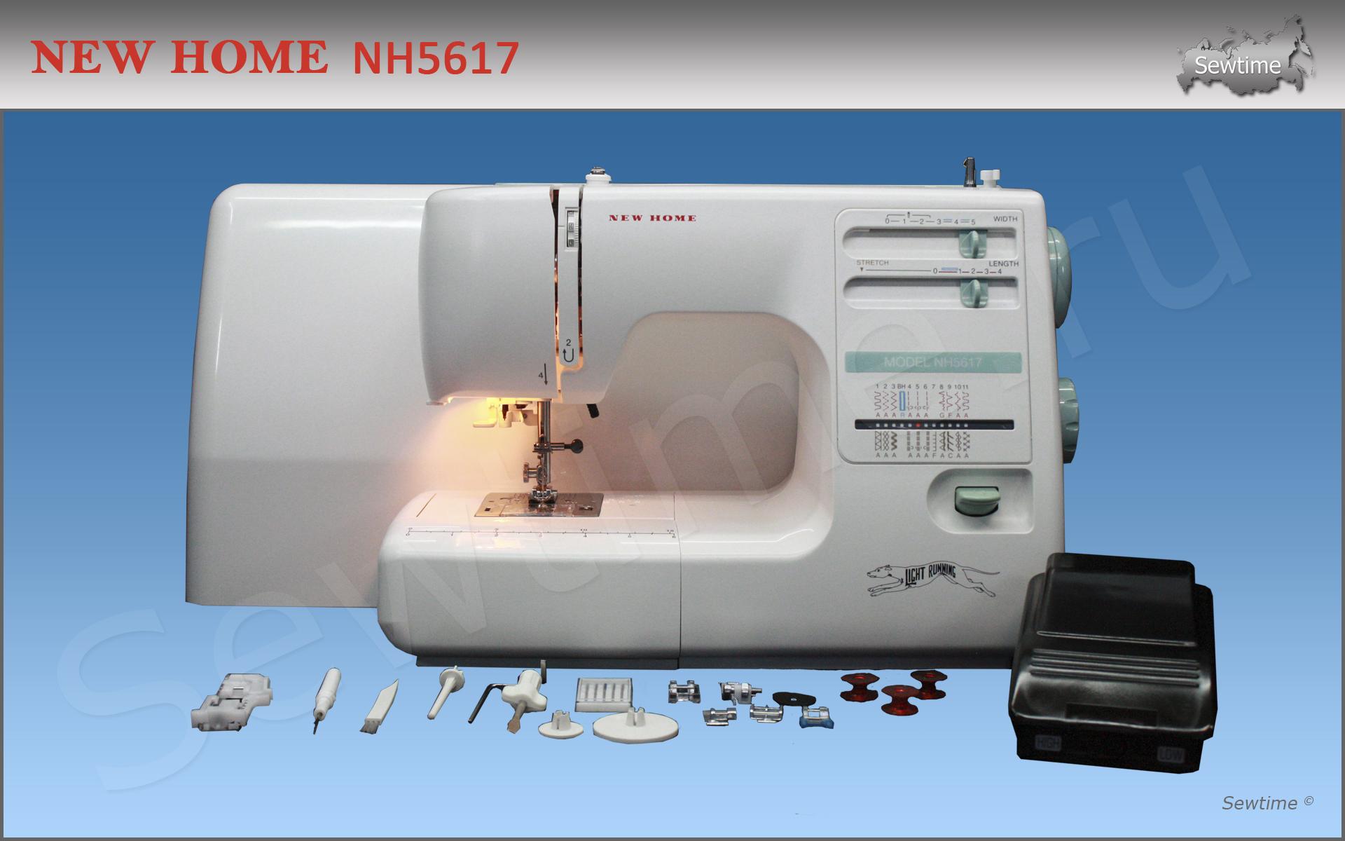 Инструкция швейной машины new home